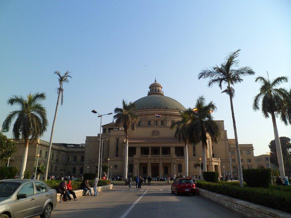 Cairo-University