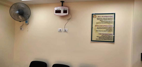 مراكز الخدمات التموينية الجديدة (23)