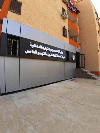 مراكز الخدمات التموينية الجديدة (22)