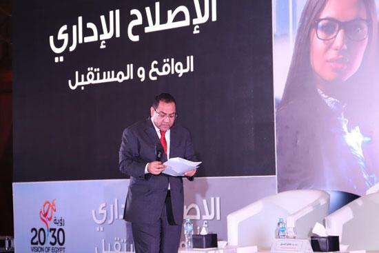 الدكتور صالح الشيخ رئيس الجهاز المركزى للتنظيم والإدارة (2)