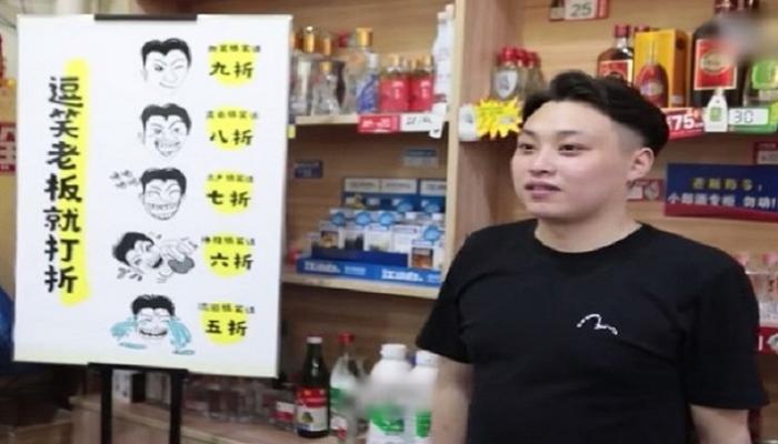 مطعم صينى يقدم خصما للعملاء إذا استطاعوا إضحاك مالكه (1)