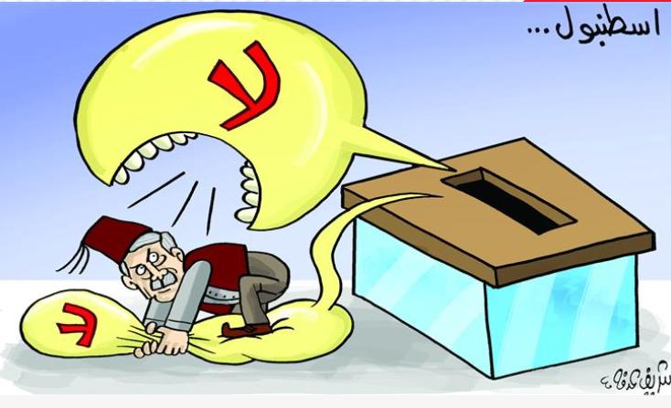 الاتحاد الاماراتية