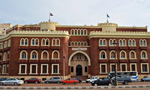 Alexandria-University-egypttoday-com