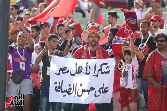 جماهير المغرب تشكر مصر
