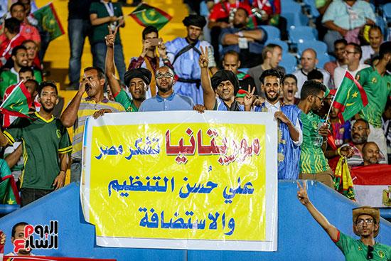 موريتانيا تشكر مصر