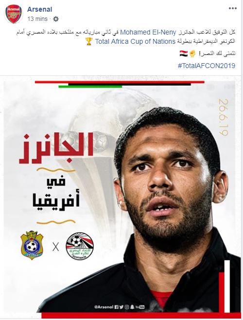 ارسنال يدعم محمد النني