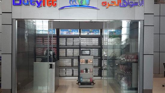 مطار العاصمة الإدارية (1)