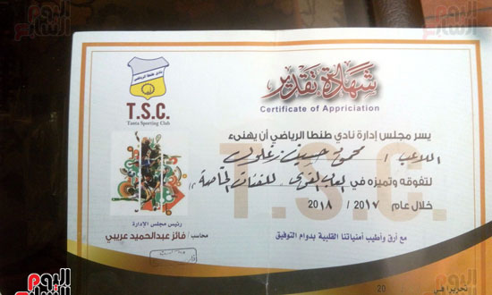 بطل مصرى كسر حاجز الإعاقة (5)