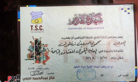 بطل مصرى كسر حاجز الإعاقة (3)