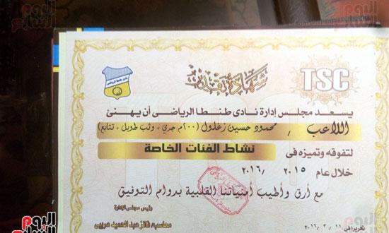 بطل مصرى كسر حاجز الإعاقة (2)
