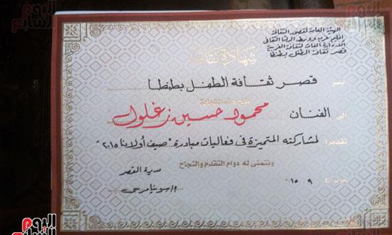 بطل مصرى كسر حاجز الإعاقة (4)