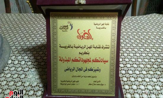 بطل مصرى كسر حاجز الإعاقة (14)