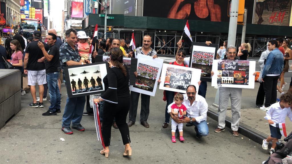 احتفال المصريون فى نيويورك