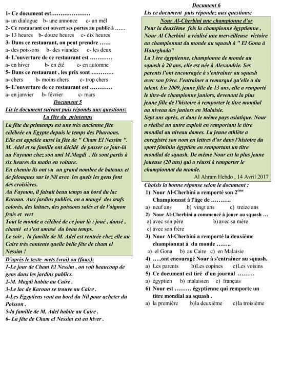 اليوم السابع يقدم أقوى المراجعات النهائية لطلاب الثانوية العامة فى مادة اللغة الفرنسية (2)