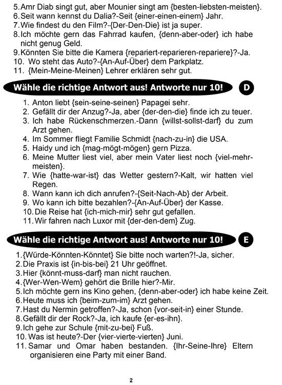 اليوم السابع يقدم أقوى المراجعات النهائية لطلاب الثانوية العامة فى مادة اللغة الألمانية (2)
