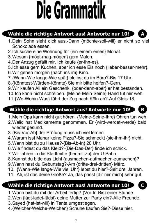 اليوم السابع يقدم أقوى المراجعات النهائية لطلاب الثانوية العامة فى مادة اللغة الألمانية (1)