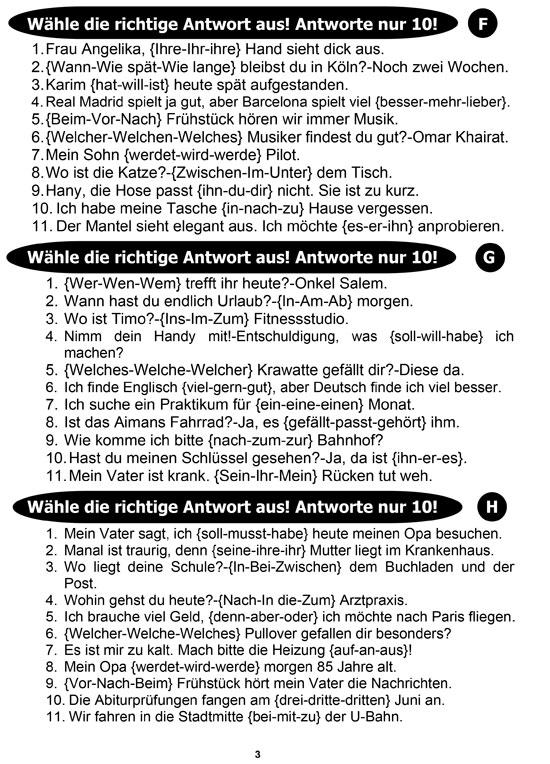 اليوم السابع يقدم أقوى المراجعات النهائية لطلاب الثانوية العامة فى مادة اللغة الألمانية (3)