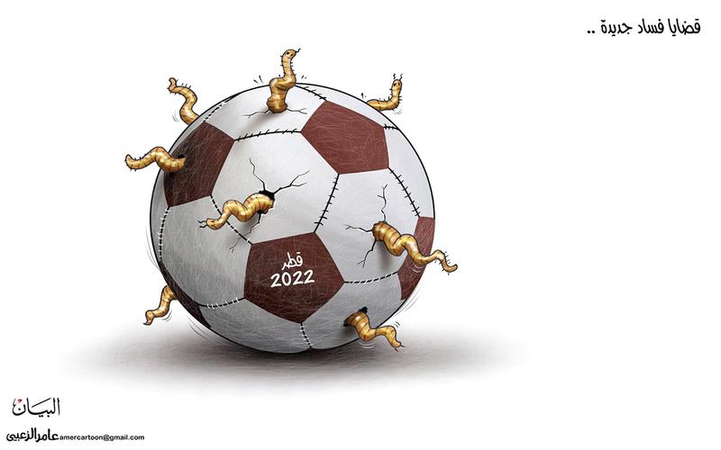 كاريكاتير البيان الإماراتية