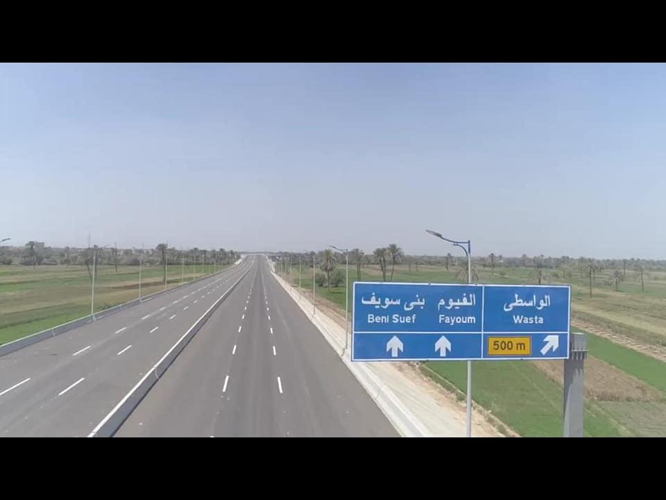 Copy of طريق