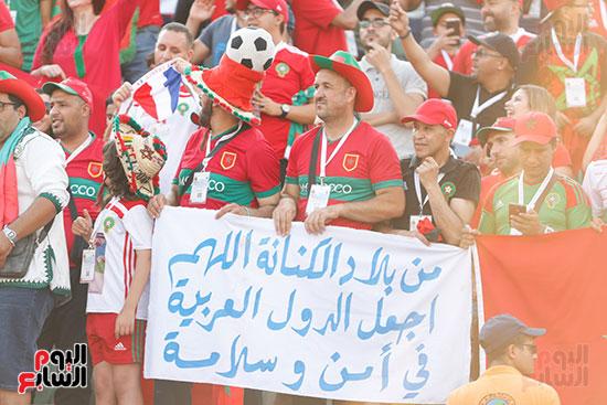 لافتة شكر للجماهير المصرية