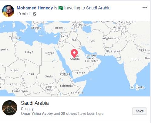 منشور محمد هنيدى الساخر