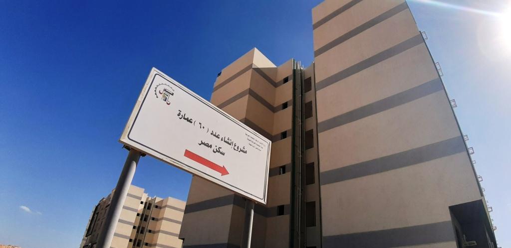 عمارات السكن بمدينة ناصر  (8)