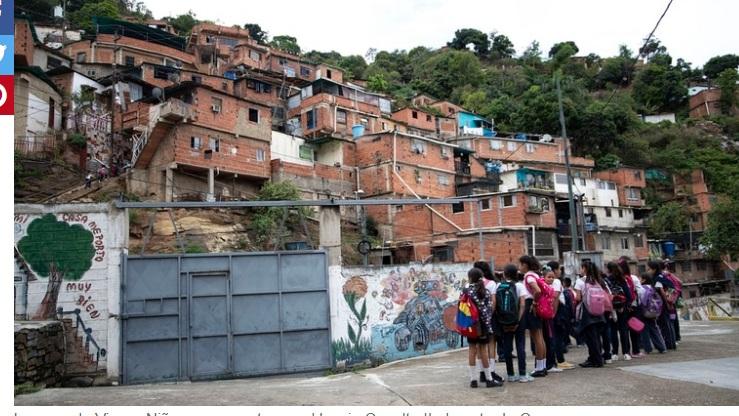 مدرسة بفنزويلا