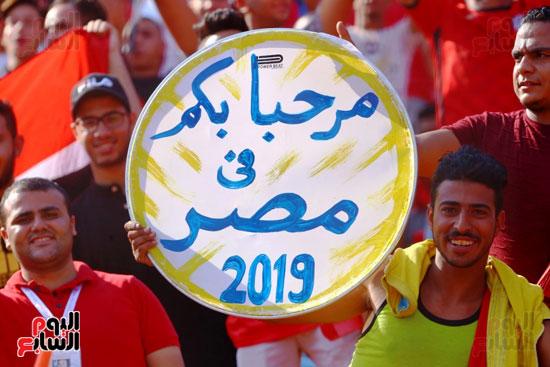 مشجعى منتخب مصر أمام أوغندا (50)
