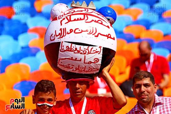 مشجعى منتخب مصر أمام أوغندا (27)