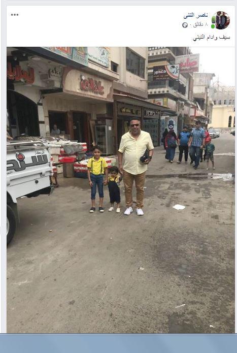 ناصر النني