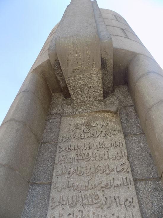 قبر-أول-شهيد-من-طلاب-جامعة-القاهرة--(1)