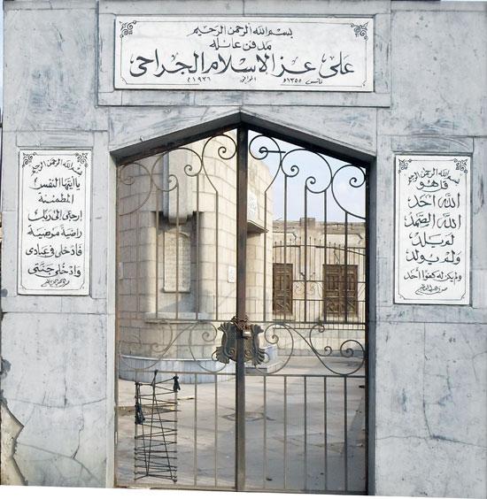 قبر-أول-شهيد-من-طلاب-جامعة-القاهرة--(5)