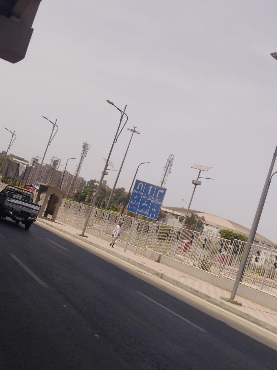 القاهرة (1)