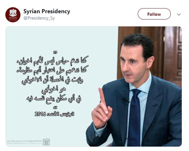 الرئاسة السورية عبر تويتر