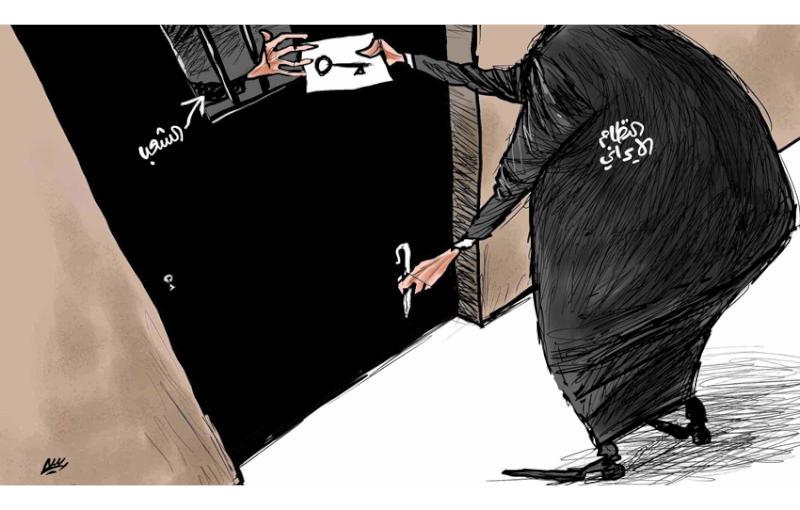 كاريكاتير 3