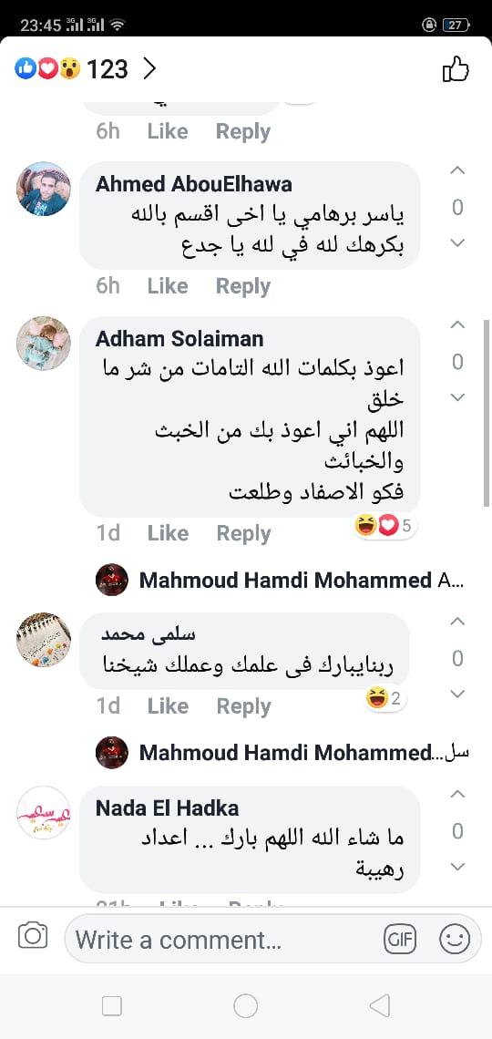 ياسر برهامى ينشر صورة يؤم السلفيين بالإسكندريه (3)
