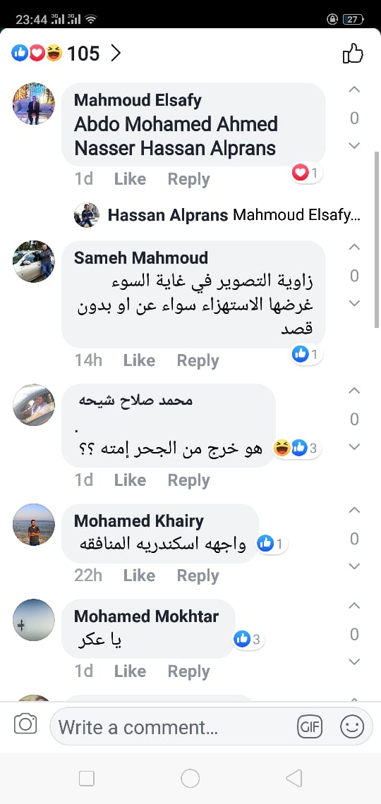 ياسر برهامى ينشر صورة يؤم السلفيين بالإسكندريه (5)