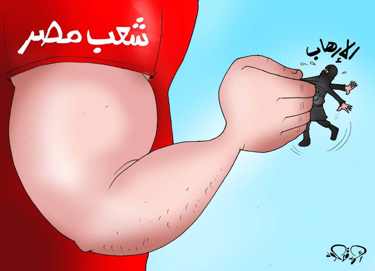 ثأر الشعب المصرى من الإرهاب