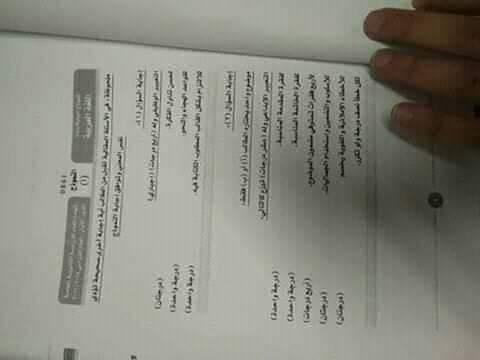 نموذج إجابة اللغة العربية (10)