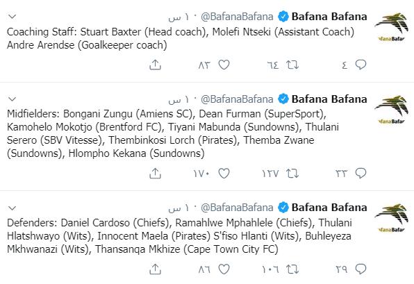 قائمة منتخب جنوب افريقيا