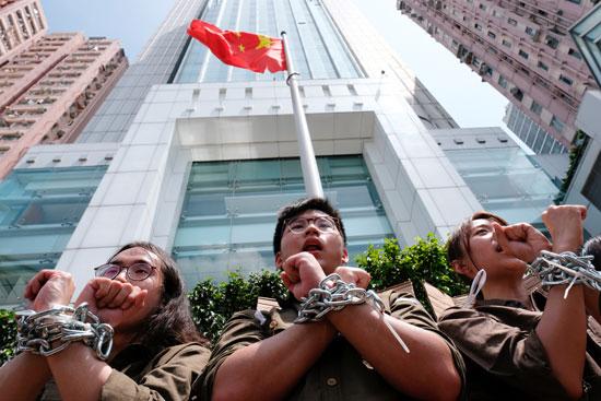 مظاهرات رافضة للقانون أمام سفارة الصين فى سيدنى