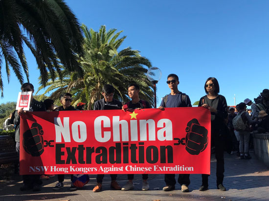 مسيرة لرفض تبادل المجرمين بين هونج كونج والصين