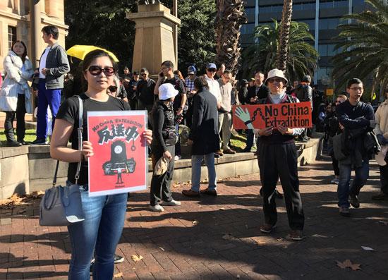 مظاهرات ضد القانون فى أستراليا
