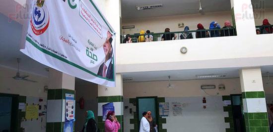 انطلاق-مبادرة-الرئيس-لدعم-صحة-المرأة-بأسيوط--(2)