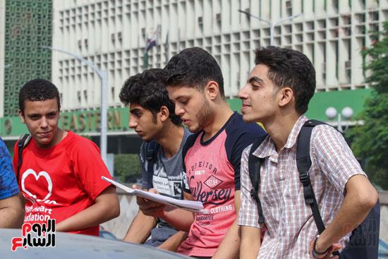 مراجعة-الطلاب