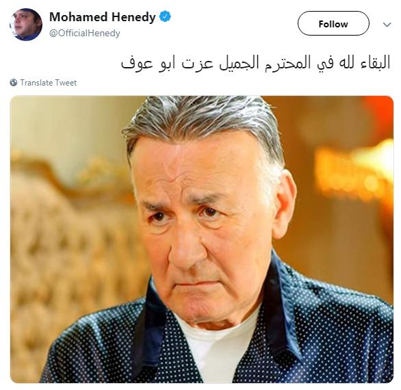 عزت ابو عوف (9)