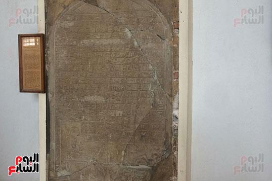 مقتنيات المتحف المصرى بالتحرير (14)