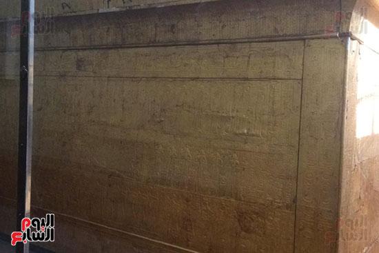 مقتنيات المتحف المصرى بالتحرير (37)
