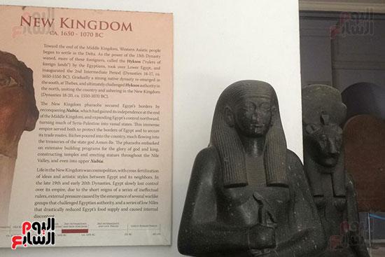 مقتنيات المتحف المصرى بالتحرير (3)