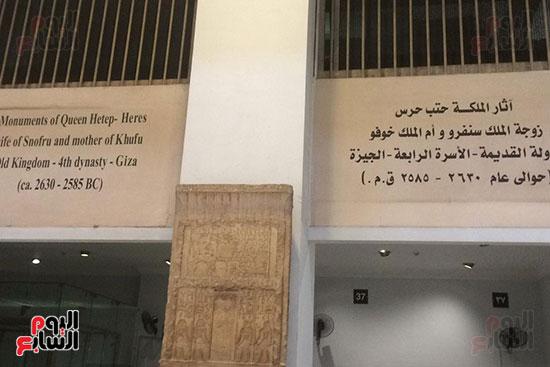مقتنيات المتحف المصرى بالتحرير (31)